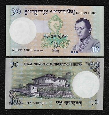 Bhutan P-29b  2013 10 Ngultrum - Crisp Uncirculated