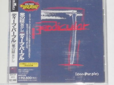 DEEP PURPLE -Purpendicular- CD JAPAN PRESSUNG