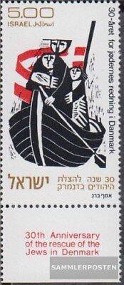 Israel 596 with Tab (complete.issue.) unmounted mint / never hinged 1973 Rescue