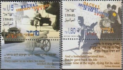 Israel 1449A-1450A with Tab (complete issue) unmounted mint / never hinged 1997