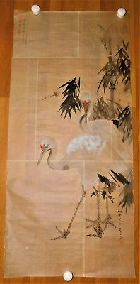 Vtg Scroll Chinese Japanese Asian Watercolor Ink Paint Art Paper Sign Seal Crane