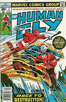 HUMAN FLY #2 VG/F, GHOST RIDER c/s, stamped b/c, Marvel Comics 1977 Stock Image