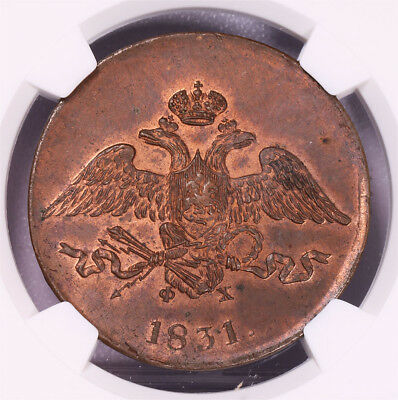 Ngc-Ms63Rb 1831 Russia 5Koneek With Much Red