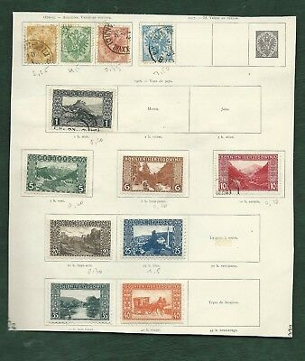 Bosnia and Bulgaria nice lot  MH and used old stamps on album pages