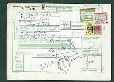Kuwait 1980s used Parcel Post Despatch Note to India receipt with stamps (e)
