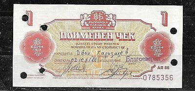 Bulgaria, 1 Lev, 1986, FX36, USED CIRC FOREIGN EXCHANGE CERTIFICATE