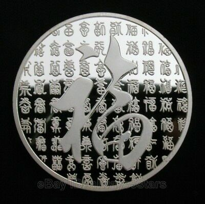 Chinese Calligraphy Hundred-Blessing Good-fortune Dragon Silver Coin