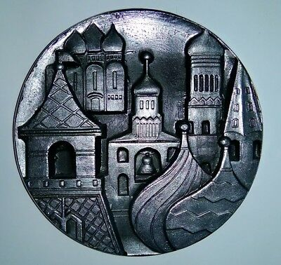 Lovely Vintage Russian Pewter Paperweight With Raised Picture Of Kremlin Moscow