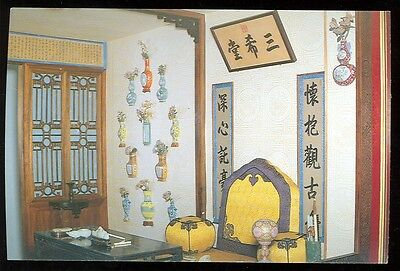 China, Palace Museum, Hall of Spiritual Cultivation (not posted 4x6(JA1134
