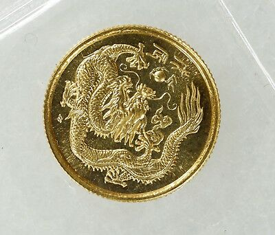 1988 1/20th oz FINE GOLD COIN REPUBLIC OF SINGAPORE YEAR OF THE DRAGON (5882)