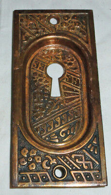 1 Antique Vintage Eastlake Brass Pocket Door Pull Handle VG east lake
