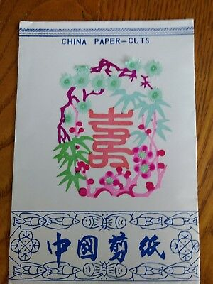 Vintage China Paper Cutouts Hand Cut Package Of 9 Travel Souvenir