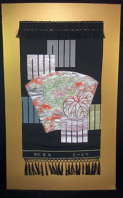Nishiki Asian Brocade Fabric Wall Art Tatsumura Institute of Textile Art Kyoto