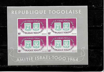 TOGO SC #510a 1964 OLYMPICS MNH-MINT SOUVENIR SHEET SINGLE STAMP