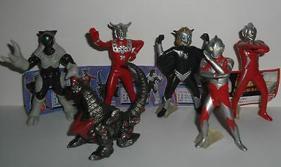 BANDAI // GASHAPON // Japan - Ultraman - Gamera mit BPZ // UG05