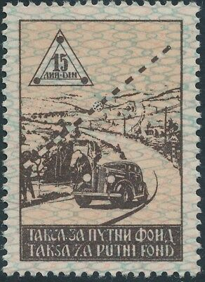 Stamp Germany Serbia Revenue WWII Occupation Auto Road Tax Punti Fund Brown MNH