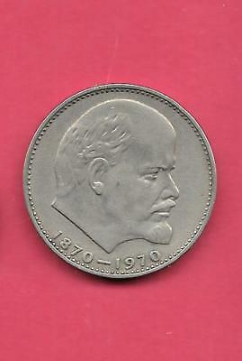Russia Ussr Y141 1970 Vf-Very Fine-Nice Old Vintage Large Rouble Coin