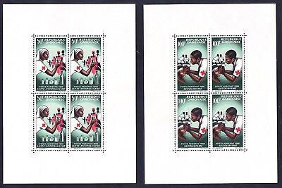 Gabon C41a-42a (C41-42) MNH 1966 Anti-Malaria Treatment 2 Mini Sheets of 4