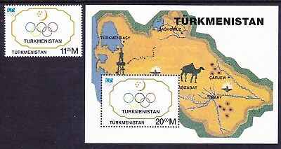 Turkmenistan 50-51 MNH 1994 Olympic Committee Issue + Souvenir Sheet Set VF