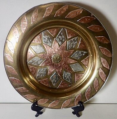Vintage Star Pattern hand crafted Copper and Silver Inlaid Brass Tray Platter