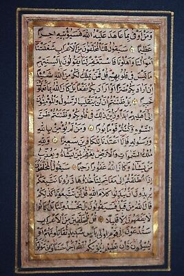 Antique c1856 HOLY KORAN gold gilded Manuscript page, ARABIC / PERSIAN/OTTOMAN