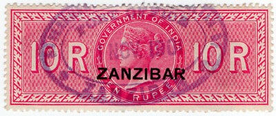 (I.B) Zanzibar Revenue : Duty Stamp 10R