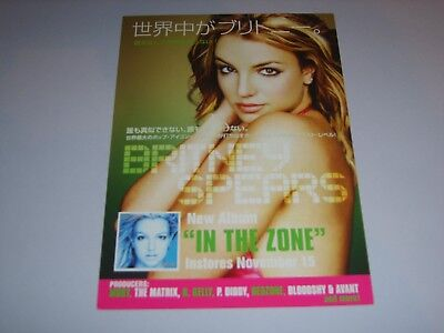 BRITNEY SPEARS - In The Zone Japanese 2003 promo A5 booklet