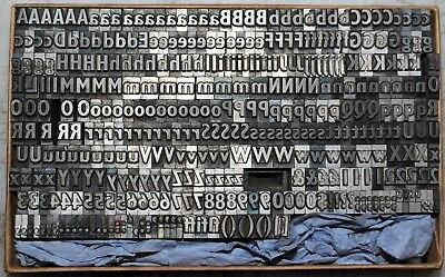 24pt Gill Sans Part Font .. Metal  letterpress Type # ADANA  8 x 5 user #