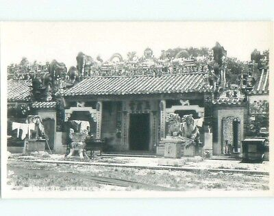 Pre-1950 rppc NICE VIEW Country Of China i3637