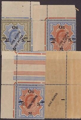 India Off GEOV 1925 SGO99-O100 Selection 4 Forged Surcharges UM
