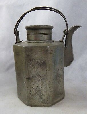 Chinese Antique Pewter Teapot Wine Ewer - Octagonal Inscribed Calligraphy Qing