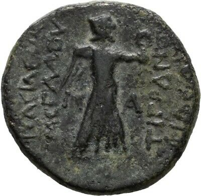 Lanz Armenia Artaxiad Kingdom Tigranes Ii Nike Wreath Nisibis Ae ±Bee1145