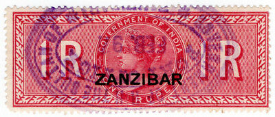 (I.B) Zanzibar Revenue : Duty Stamp 1R