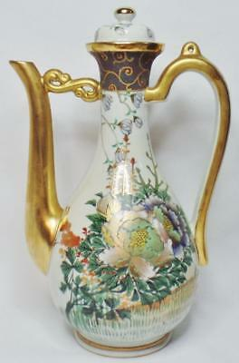 Antique Japanese Kutani Satsuma Signed Chrysanthemum Birds Gold Wine Ewer Pot