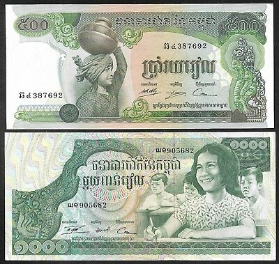 Cambodia - 500 & 1000 Riels Notes (1970's) P16b & P17 - Both Uncirculated