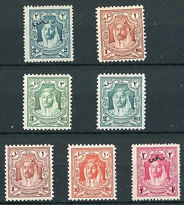 Transjordan Selection of 7 Mint Hinged Stamps, LOOK!
