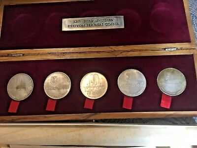 1970 Israel Pidyon Haben 5 Silver Commemorative Coin Set with Scroll  & Wood Box