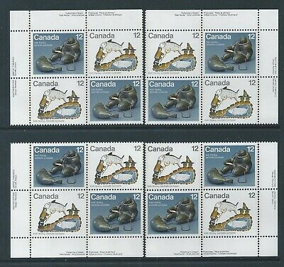 Canada #749a Inuit - Hunting Matched Set Plate Block MNH