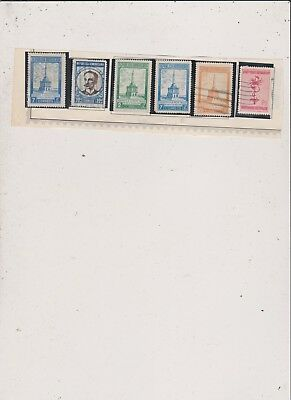 Dominican Republic  Stamps-Lot 18