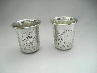 Antique Pair of Russian 84 Sterling Silver Vodka Shot Glass Cups 31 grams