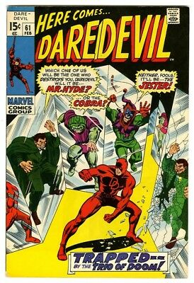 Daredevil #61 (1970) VF- New Marvel Silver Bronze Collection