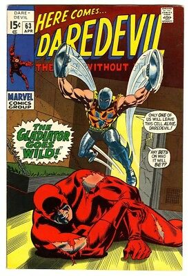 Daredevil #63 (1970) VF- New Marvel Silver Bronze Collection