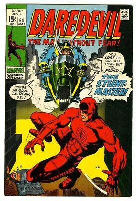 Daredevil #64 (1970) VF+ New Marvel Silver Bronze Collection