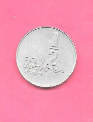Israel Km36.1 1964 Vf-Very Fine-Nice Old 1/2 Lira Used Coin Great For Teaching