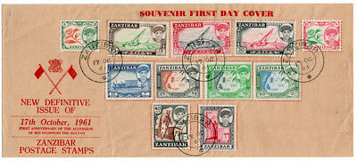 (I.B) Zanzibar Postal : First Anniversary of Accession FDC (1961)
