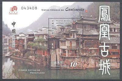 Macau China 2011 S/s Ancient City Of Fenghuang Mnh Very Fine