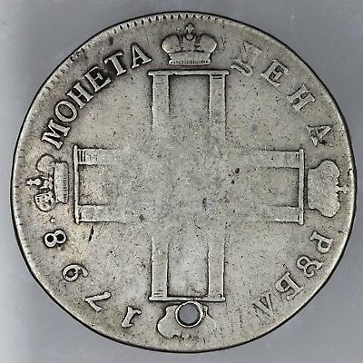 1798 CM MБ Russia Empire Silver Rouble Holed