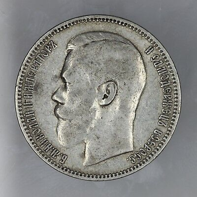 1896 Russia Silver Rouble