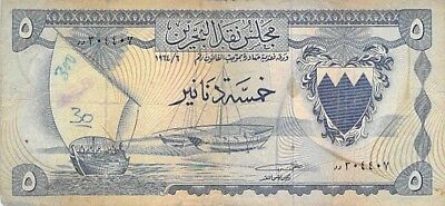 Bahrain Currency Board 5 Dinars Note 1964 Rare Torn P-5
