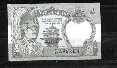 NEPAL #29b 1987 UNC MINT OLD 2 RUPEE GREAT BANKNOTE BILL NOTE PAPER MONEY